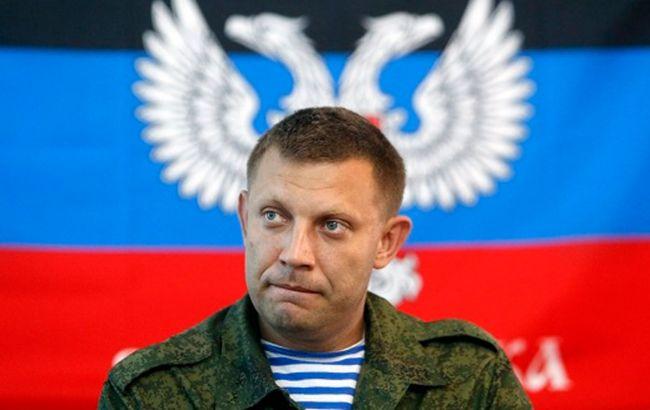 Фото: Олександр Захарченко вчергове переніс вибори в ДНР