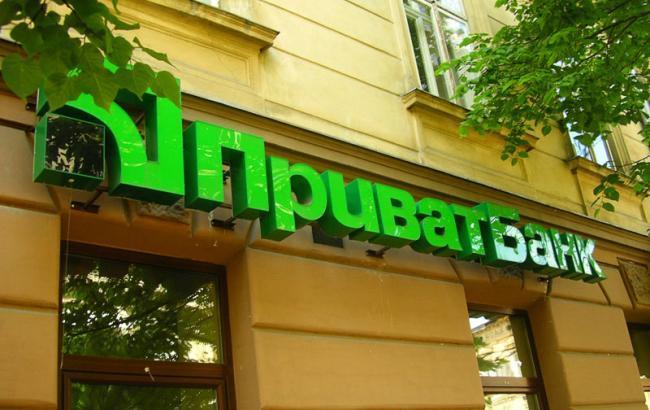 Руководство решило докапитализировать «ПриватБанк» на9,8 млрд грн