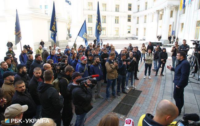 На акції під МЗС вимагають вислати угорського консула на Закарпатті