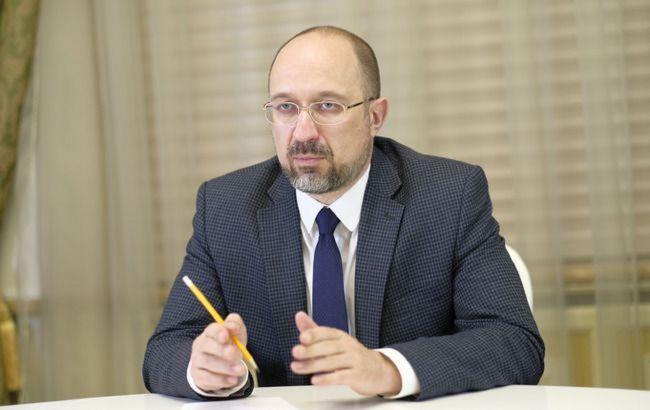"Карантин в Україні: Шмигаль пояснив чому не закрили ""Буковель"""