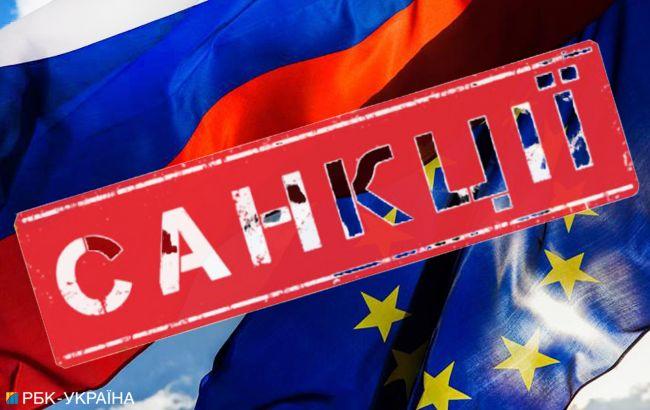 ЄС готує санкції проти Росії за поширення фейків