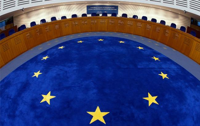 Фото: Европейский суд по правам человека