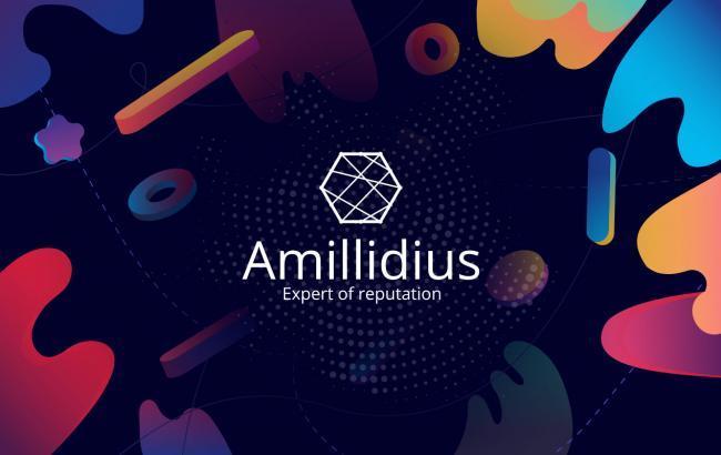 Амилид: лидогенерация — проверенный способ привлечения клиентов