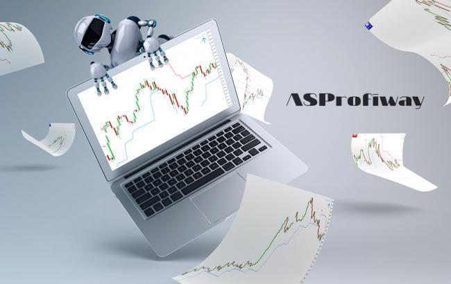 АСПрофивей (ASProfiway): отзывы об уникальном роботе в системе трейдинга.