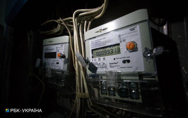 Подорожание электроэнергии: Кабмин компенсирует 1,4 млрд гривен некоторым потребителям