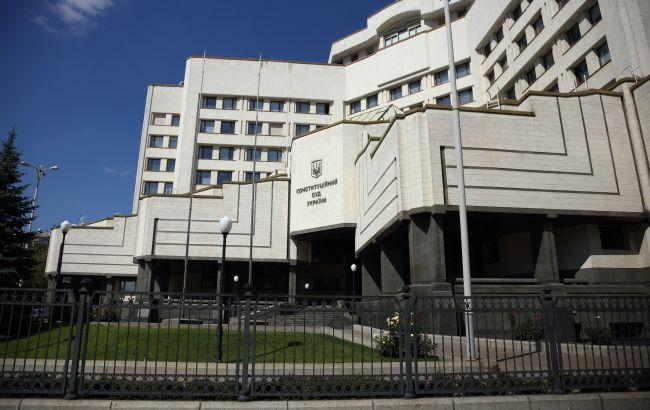 Конституционный суд заявил о давлении со стороны НАБУ и НАПК