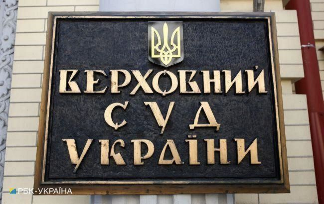 Лишенный гражданства из-за контрабанды подал в суд на Зеленского: требует отмены санкций