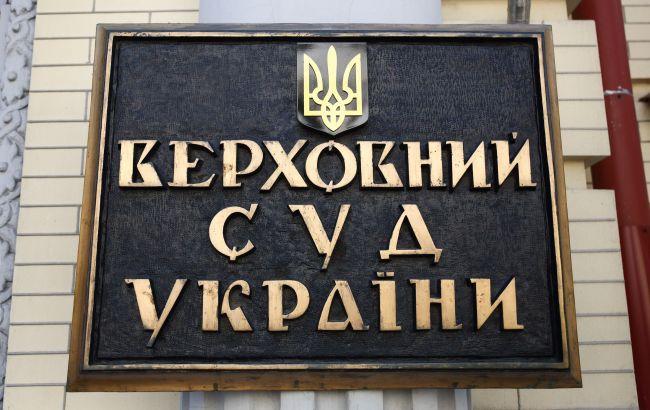 """""""Тедис Україна"""" має намір йти у Верховний суд"""
