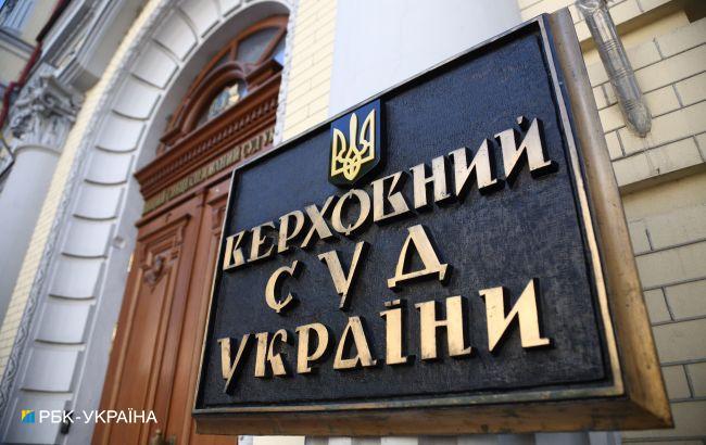 """Верховный суд окончательно отклонил требования """"Укрэнерго"""" к """"Д.Трейдинг"""""""