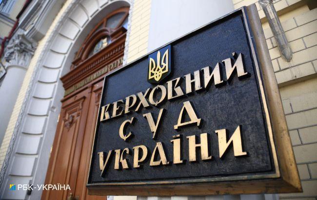 Верховний суд відхилив два позови щодо санкцій проти трьох телеканалів Козака