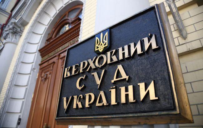 Верховний суд прийняв позов щодо санкцій проти каналів Козака