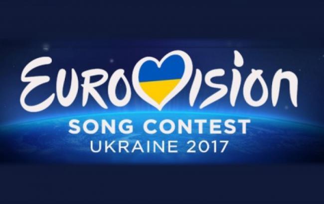 Фото: Евровидения 2017