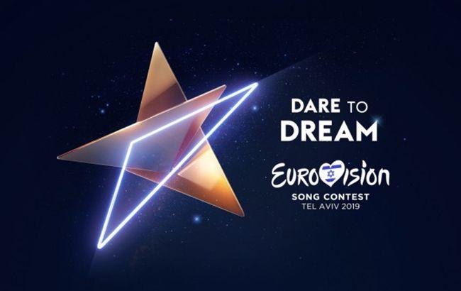 Евровидение 2019 под угрозой срыва: все оказалось очень серьезно