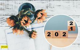 В Украине хотят поменять календарь всех праздников: как будем отдыхать