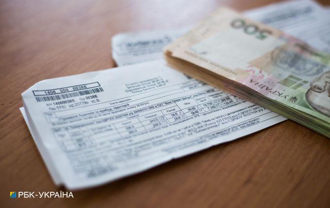 Тарифы на коммуналку в Украине: как выросли цены за последний год