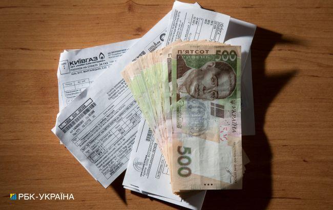 Большинство украинцев возлагают на государство ответственность за пенсии, цены и тарифы