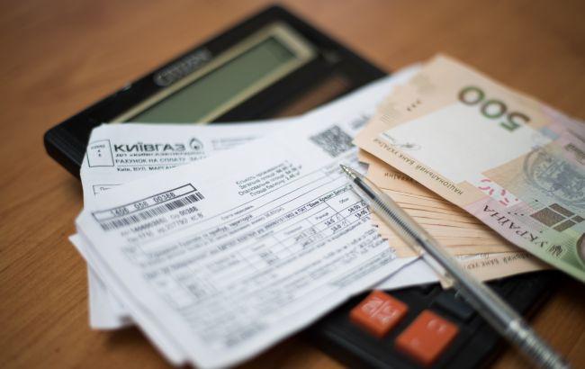 Підвищення пенсій, тарифів Укрзалізниці та нова ціна на газ: що зміниться з 1 квітня