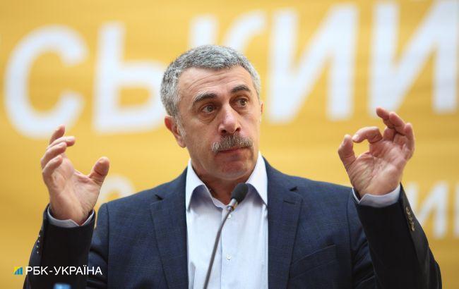 """Комаровский """"разнес"""" десятки аптечных средств: не тратьте деньги"""