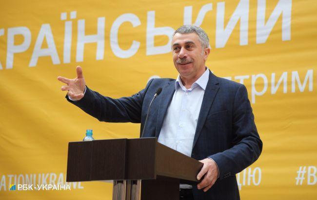 Комаровский рассказал, как лечить бронхит: основные способы
