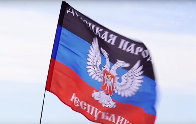 """Флаг """"ДНР"""" (Скриншот/YouTube)"""