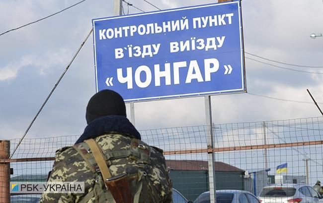 Напомнить об аннексии: как Украина готовит новую резолюцию ООН по Крыму
