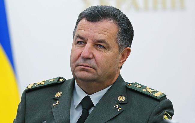 Фото: Степан Полторак (mil.gov.ua)