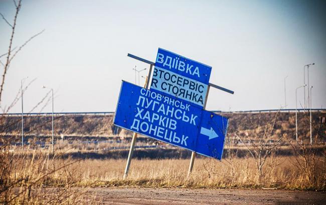 В зоне АТО за сутки обошлось без потерь среди украинских военных