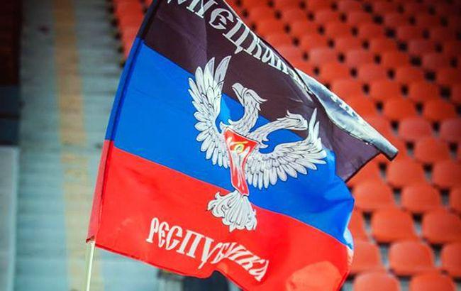 """Фото: прапор """"ДНР"""" (facebook.com/Игорь Іванов)"""