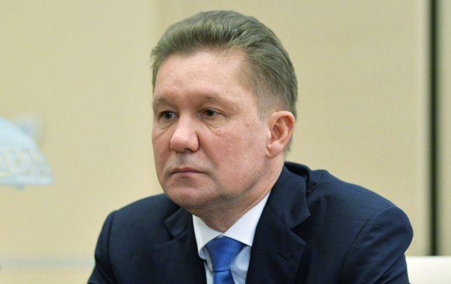 """""""Газпром"""" предлагает переговоры о поставках газа в Украину"""