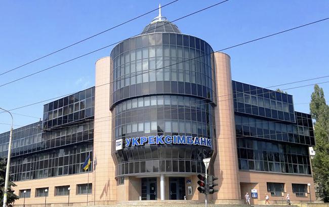 """Суд частично удовлетворил иск """"Укрэкисмбанка"""" к обанкротившемуся заводу Клюевых"""