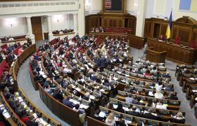 Фото: Верховная Рада Украины (twitter.com/verkhovna_rada)