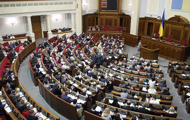 Фото: Верховная Рада Украины (twitter.com/Верховна Рада)