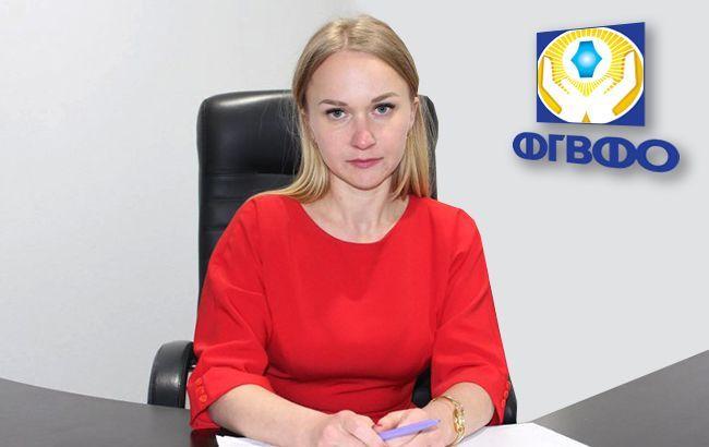 Глава ФГВФО запропонувала підвищити гарантовану суму вкладів в 3-4 рази