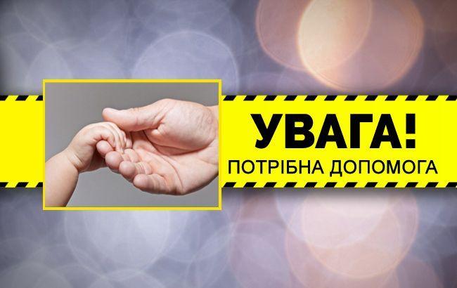 Потрібна допомога: п'ятирічному Назару діагностували злоякісну пухлину нирки