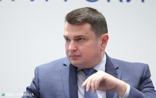 Ситник попросив КДКП ініціювати звільнення Холодницького замість догани