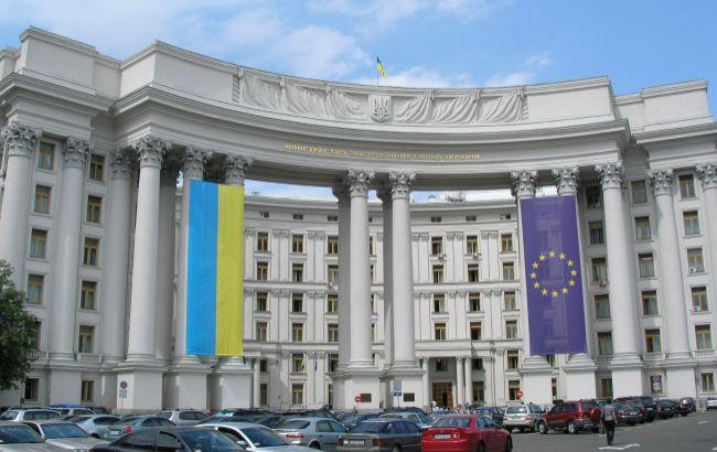 МЗС зробив заяву в річницю резолюції ГА ООН щодо цілісності України