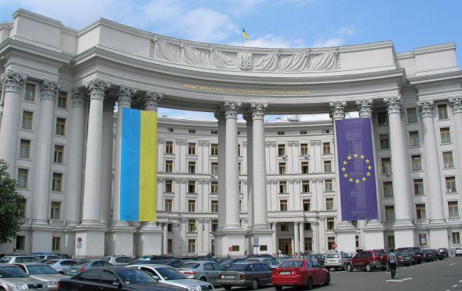 МЗС Сербії звинуватив посла України в порушення Віденської конвенції