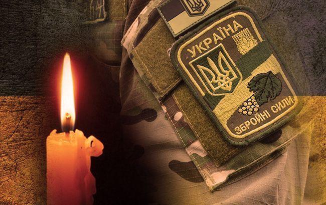 Загинув від кулі снайпера: на Донбасі віддав життя за Україну військовий