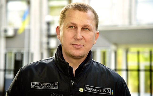 Аброськіна призначено першим заступником голови Національної поліції