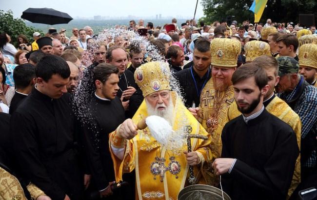 Фото: День Хрещення Русі-України (РБК-Україна)