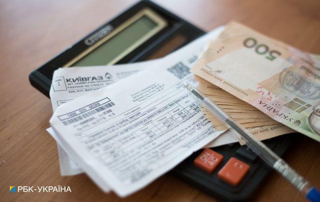 """Українці почали отримувати нові """"платіжки"""" зі штрафами"""