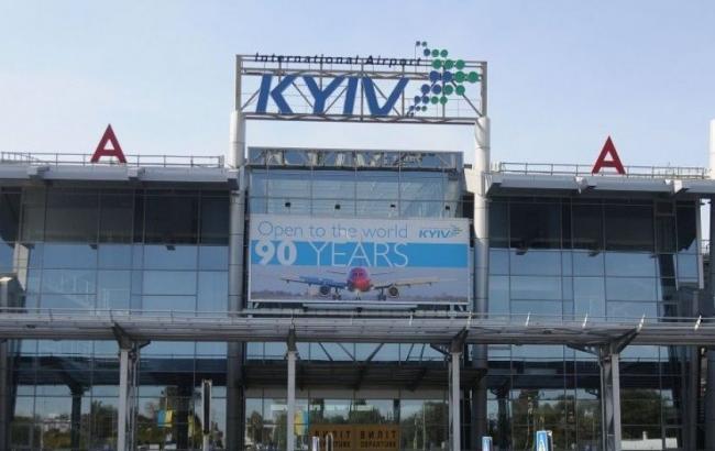 """З аеропорту """"Київ"""" не можуть вилетіти приблизно 1 тис. людей"""