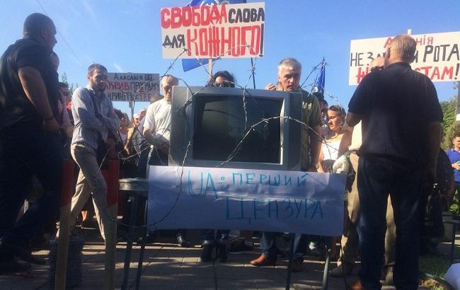 """Кувалдою по цензурі на """"Суспільному"""": кілька сотень активістів вимагали відставки Аласанії"""