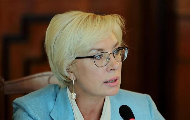 Денісова просить у ФСБ РФ дозволу відвідати українських моряків