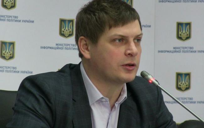 Стало известно, когда вещание наДонбасс иКрым будет на 0,75 украиноязычным