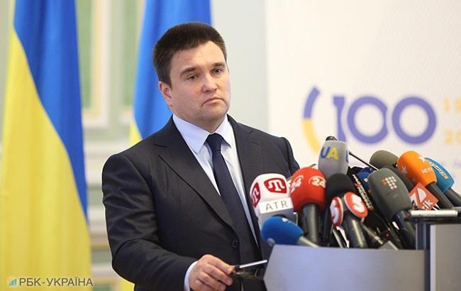 Клімкін закликав ЄС ввести санкції за незаконне позбавлення волі українців
