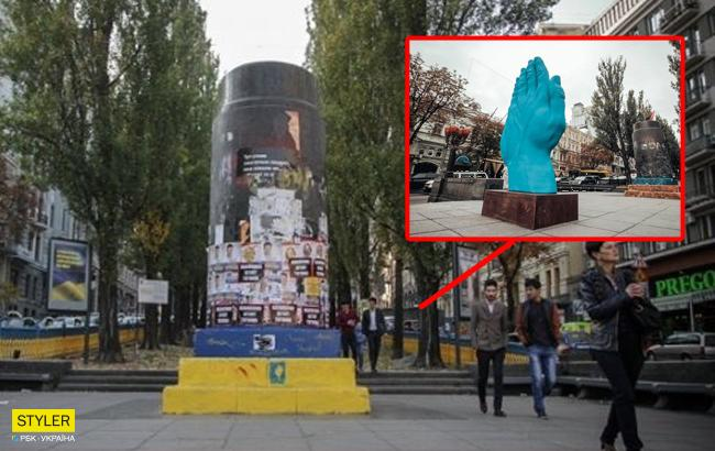 В центре Киева вместо Ленина появилась странная синяя скульптура (фото)