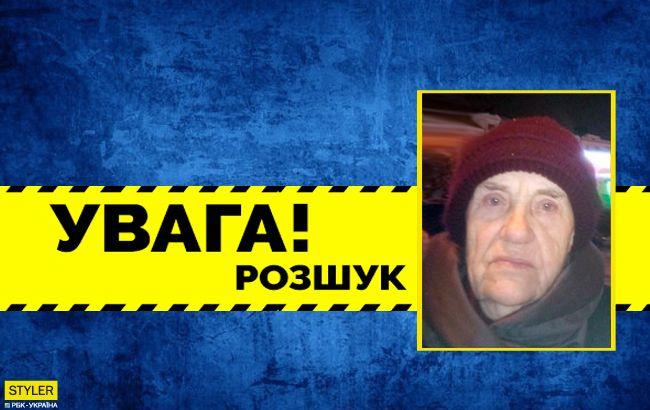 Помогите найти: в Киеве пропала пожилая женщина (фото)