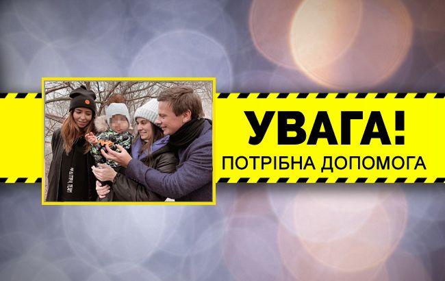 Комаров і Дорофєєва просять допомогти врятувати малюка з рідкісним захворюванням