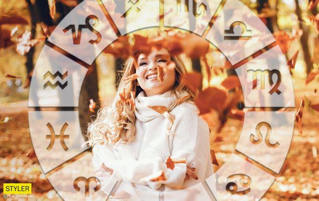 Грошовий гороскоп на жовтень 2020 всім знакам Зодіаку: кого чекає грандіозний успіх